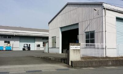 山梨中央第2工場