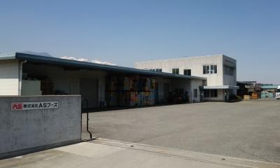 長野松川工場
