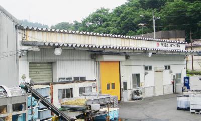 青森南部工場