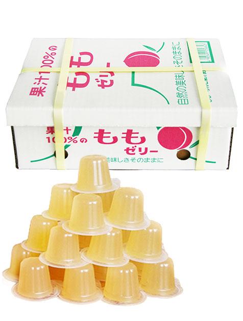 果汁100%ゼリーBOX もも味23粒