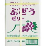 果汁100%ゼリーBOX ぶどう味23粒
