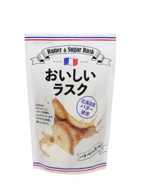 おいしいラスク バター&シュガー味